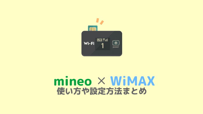 mineo-wimax